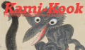 play Kami-Kook